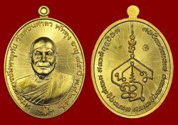 First Batch Rian Luang Phor Maha Uthai Wat Donsala BE2556