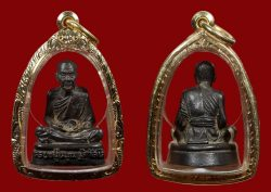 Rooplor Roon Maha Somprathana Luang Phor Moon Wat Ban Jan BE2543