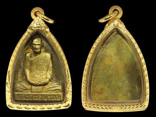 Roopmuen Pump Saoha Phim Lang Daolit Luang Phor Phrom Wat Chongkae BE2516