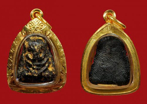 Pidta Na Hua Kaw Luang Phor Iam Wat Nang BE2441-2468