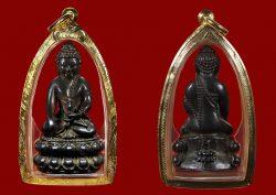 Phra Kring Srinakorn Archan Sawai Sumano Wat Rachanada BE2516
