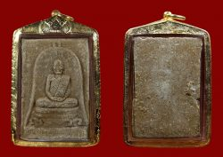 Roopmuen Rakang Yai Luang Phor Phrom Wat Chongkae BE2514