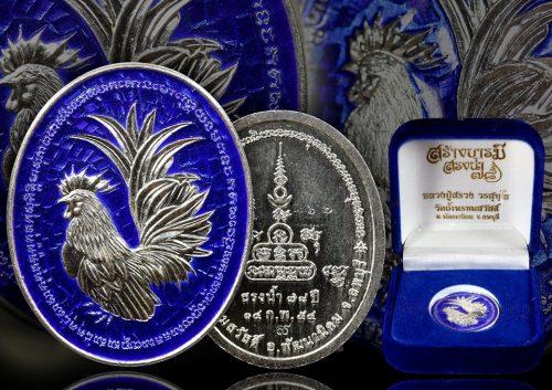 Third Batch Rian Gai Roon Sang Baramee Sorng Nam 78 Luang Phor Suang Wat Promsawat BE2554