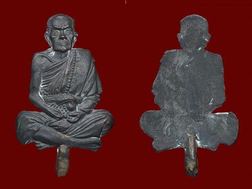 Rooplor Khrung Sik Tid Baht Nam Mun Roon Saoha Bucha Kru Luang Phor Moon Wat Ban Jan BE2543