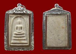 Somdej Maha SomPrathana Luang Phor Moon Wat Ban Jan BE2543