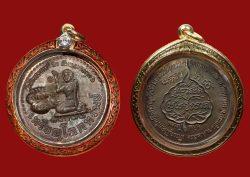 Rian Pokkasarp Nangkwak Luang Phor Moon Wat Ban Jan BE2543