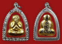 Pidta Napayamee Ngern Lai Ma Luang Phor Moon Wat Ban Jan BE2542