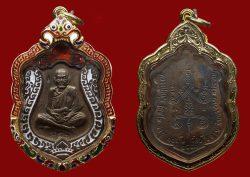 Rian Sema Nawa Longya 3 Codes Luang Phor Moon Wat Ban Jan BE2543