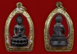 First Batch Phra Kring Roon CharoenLarp Luang Phor Moon Wat Ban Jan BE2542
