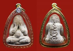 Pidta Ruay Thancai Luang Phor Moon Wat Ban Jan BE2543