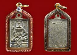 Phra Phrom Thonglerng Luang Phor Doo Wat Sakae BE2522