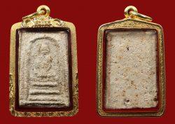 Roopmuen Roon Farpa Luang Phor Phrom Wat Chongkae BE2512