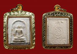 Somdej Mien White Powder Luang Phor Unn Wat Tankong BE2495-2497