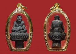 Luang Phor Thuad Phim BueRob Luang Phor Moon Wat Ban Jan BE2544