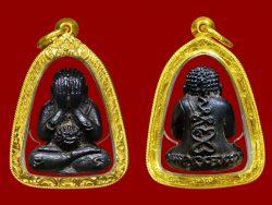 Pidta Leknamphi Ruay Thancai Luang Phor Moon Wat Ban Jan BE2543