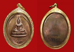 First Batch Tok Hak Rian Luang Phor Thong Wat Sampaocher BE2529